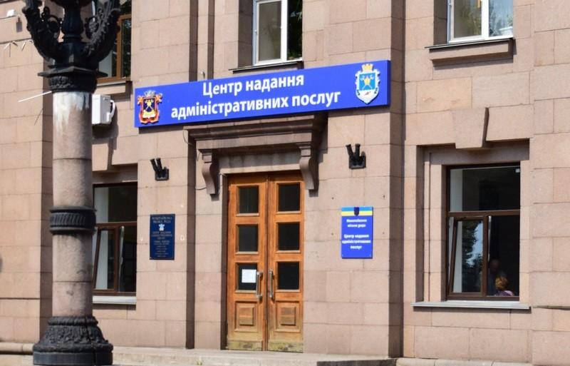 За пять дней на Николаевщине  ликвидировано 332 «спящих» предпринимателя