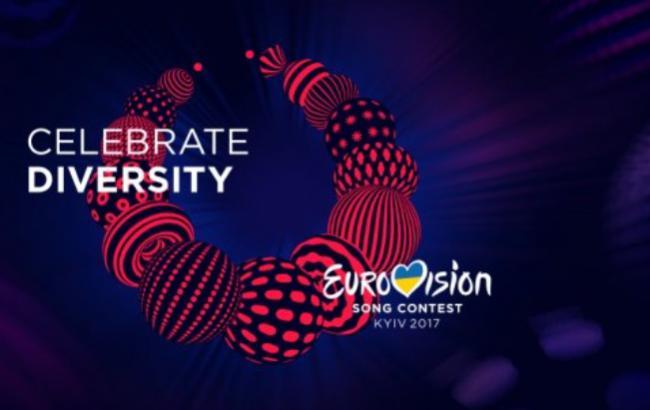 Жизнь прекрасна и разнообразна. Украина представила эмблему и слоган Евровидения-2017