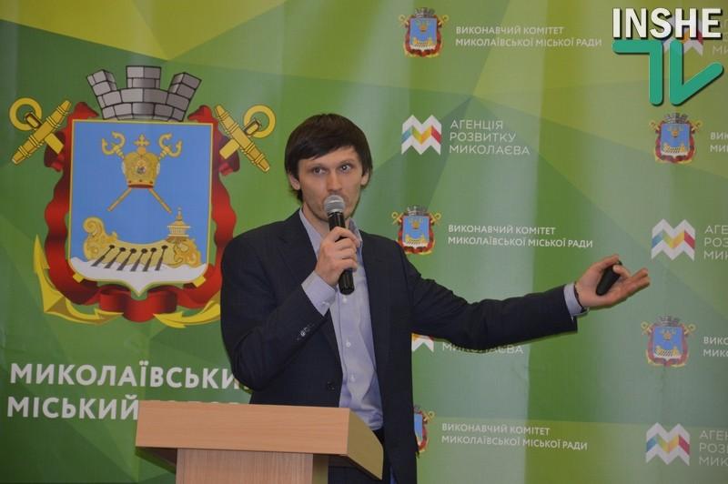 В Николаеве провели инвентаризацию коммунального имущества и запустили онлайн-реестр городской собственности