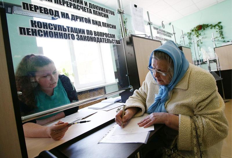 Отличие трудовой пенсии от социальных
