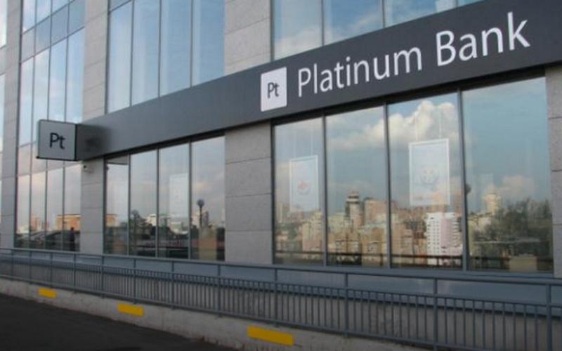НБУ отнёс Платинум Банк к категории неплатежеспособных