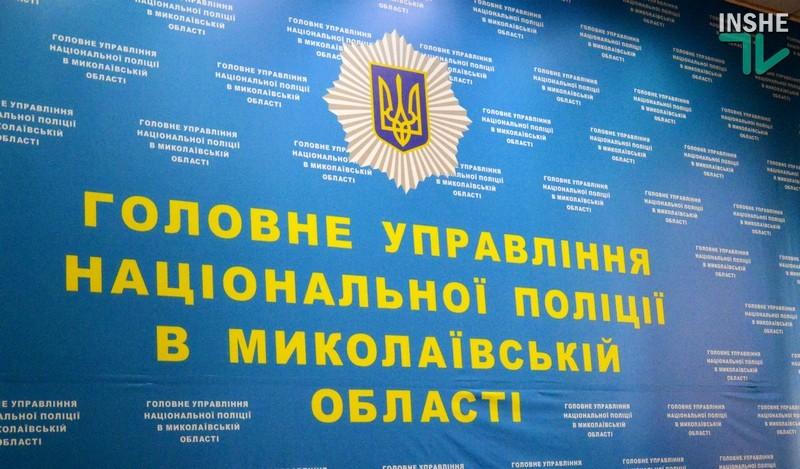 Грабеж, кражи, угоны – выходные в Николаевской области