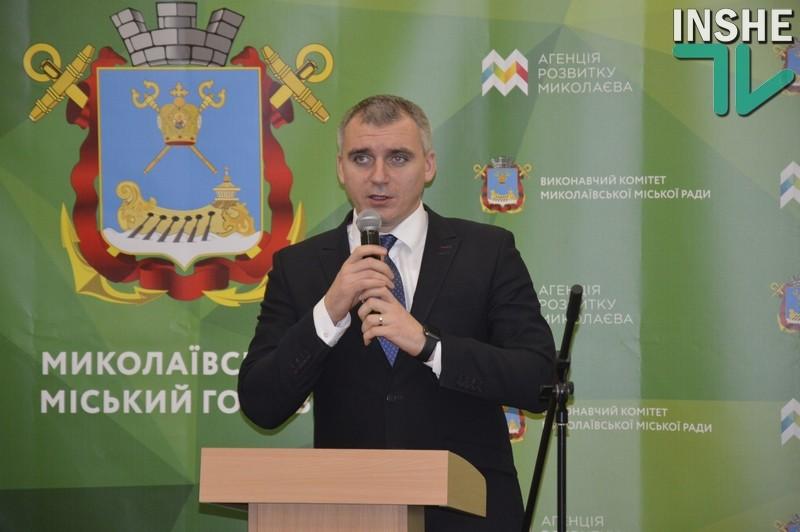 Сенкевич представил свою команду и отчитался о годе работы в должности мэра Николаева
