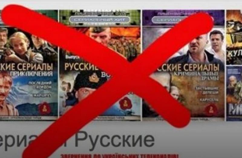 Минус «Человеческий фактор»: в Украине запретили еще один российский сериал