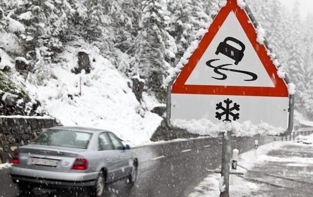Погода на завтра: в Украине снег и гололедица, температура до -17
