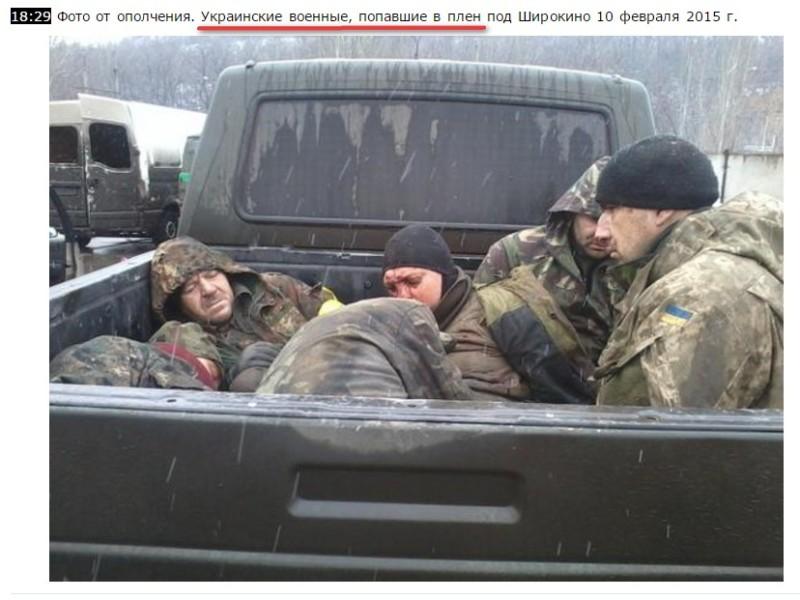 Волонтеры идентифицировали российских палачей, казнивших украинцев под Дебальцево