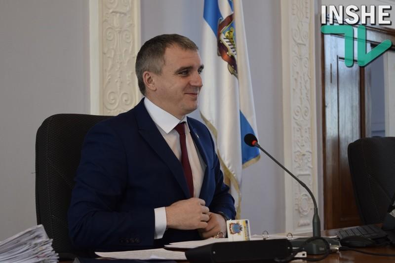 Сенкевич закрыл первое пленарное заседание земельной сессии Николаевского горсовета