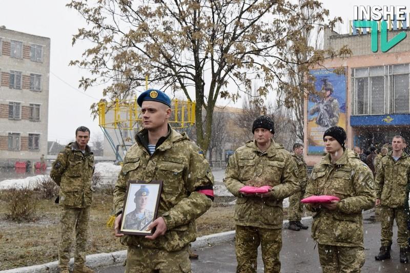 Преклонив колени: в Николаеве попрощались с 25-летним десантником Николаем Гуцаленко