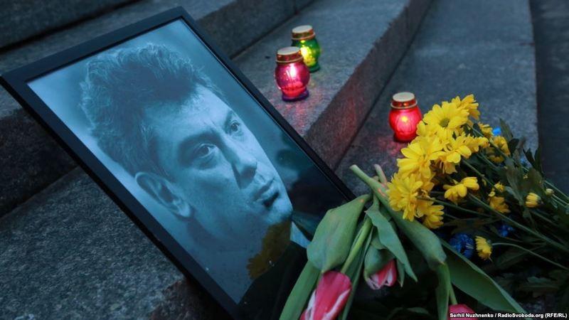 «Борись»: в Киеве сегодня тоже вспоминали Бориса Немцова
