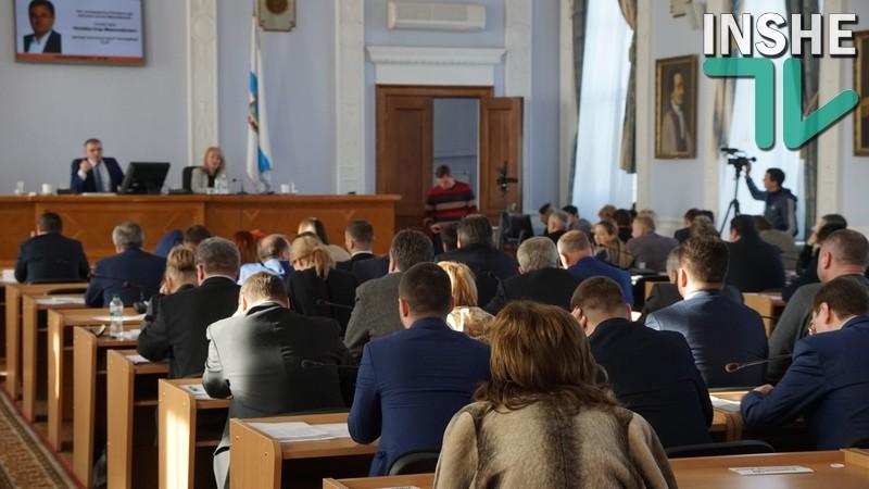 Николаевский горсовет не утвердил Положения об исполнительных органах мэрии – их будут дорабатывать