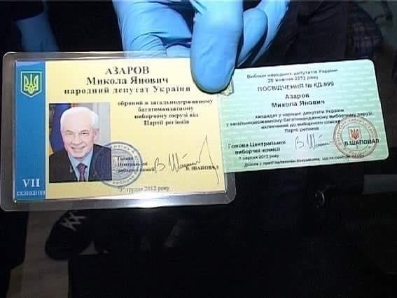 Азарову сообщили о подозрении – за Харьковские соглашения