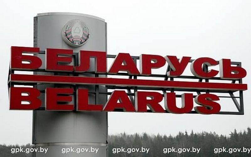 Украина экстренно усилила охрану на границе с Беларусью
