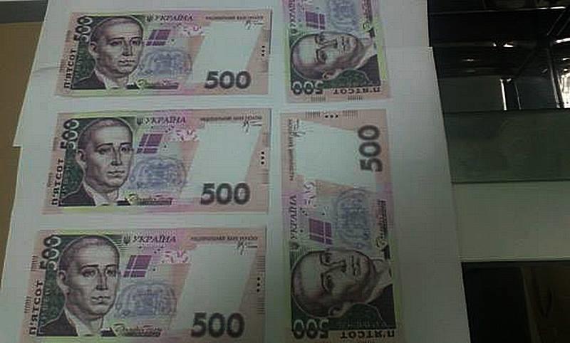По Николаевщине гуляют фальшивые 500-гривневые купюры