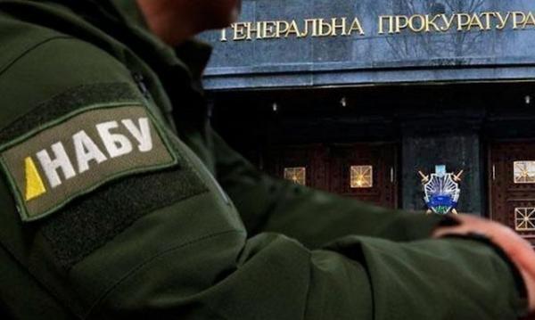 Луценко обвинил НАБУ в незаконной прослушке. НАБУ отправило его в СБУ