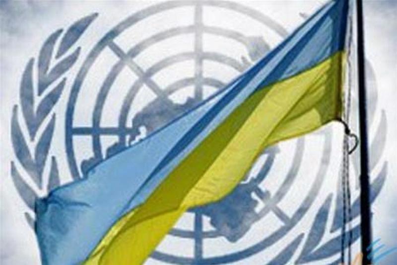 Генеральная ассамблея ООН рассмотрит проект резолюции Украины о милитаризации Азовского моря 17 декабря