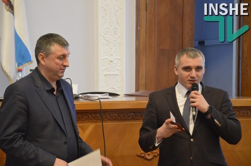 Депутаты Николаевского горсовета провели Гайдаржи на работу в ОГА: «Если вы захотите вернуться – мы всегда рады»
