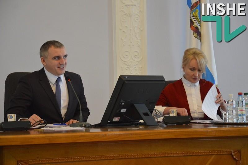 Депутаты Николаевского горсовета приняли программу «Цифровой город»