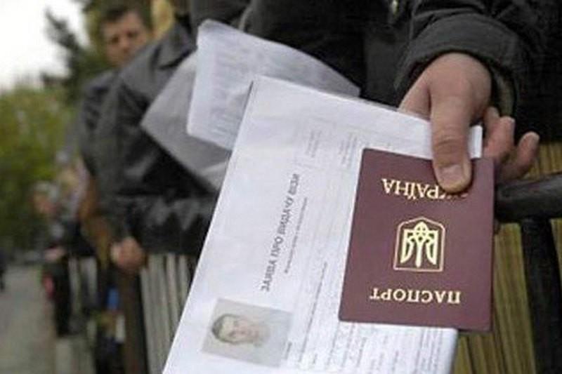 Украина упростит процедуру выдачи виз и уменьшит их стоимость до $65
