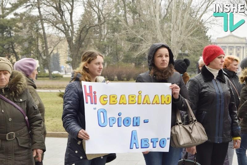 Они сделали это! С завтрашнего дня жители Радсада и Новобогдановки будут ездить по другим – меньшим — тарифам