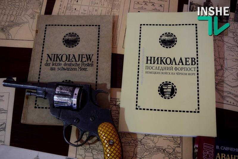 Коллекция Николаевского краеведческого музея пополнилась уникальным изданием