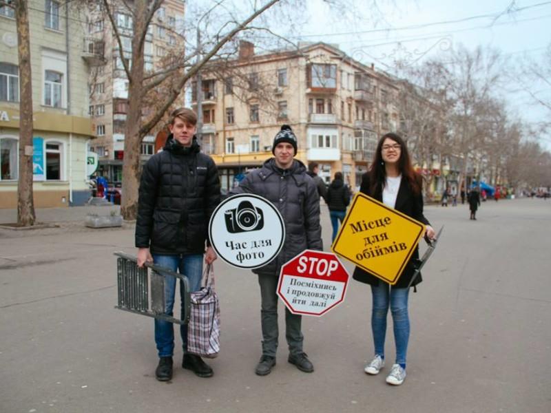 В Николаеве определили места для счастливых людей, чтобы со временем счастливым стал весь город