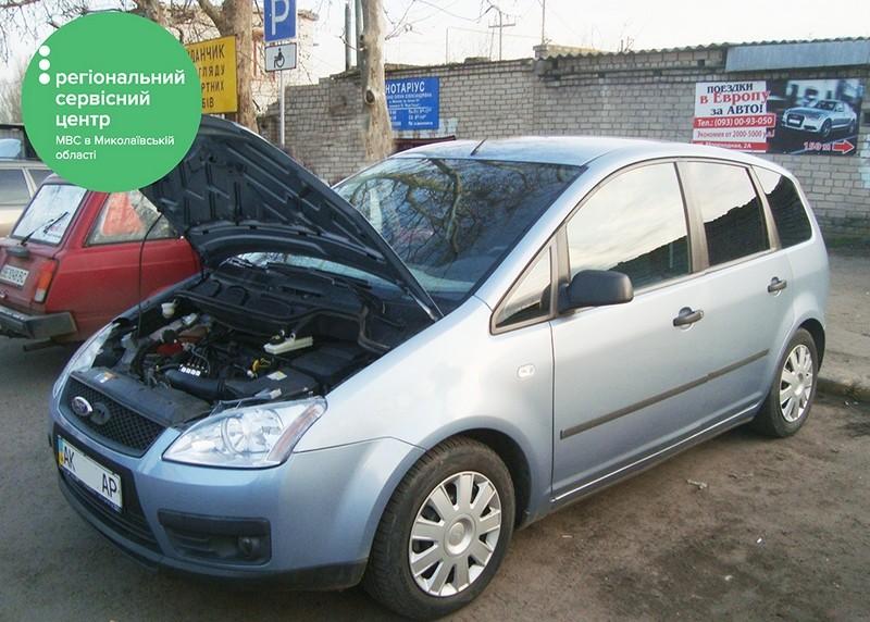 Опять крымский автомобиль: николаевец купил у знакомых машину с сомнительными документами