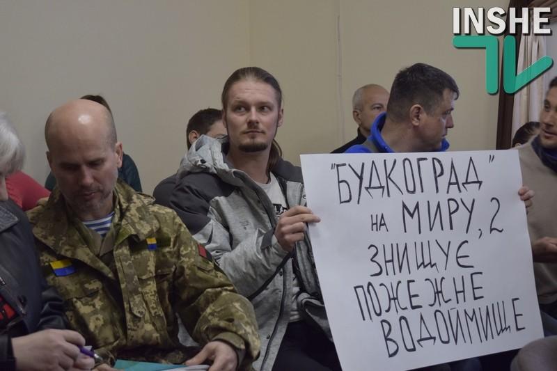 Член земельной комиссии указал на то, что мэр Николаева и чиновники могли решить проблему с «будкоградом» на Колосе без привлечения депутатов