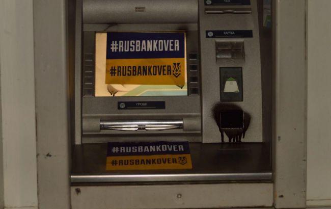 Киев рассмотрит вопрос овведении санкций против «дочки» Сбербанка всреду