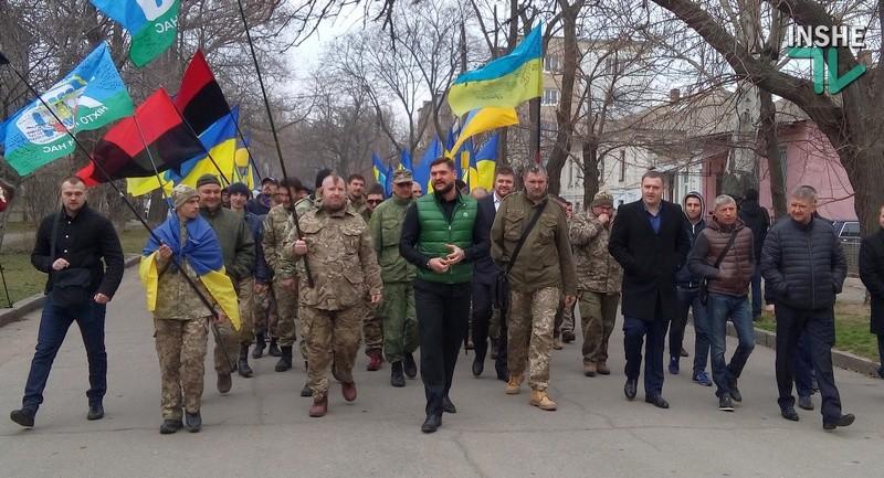 «Простые люди на защите государства»: в Николаеве прошел Марш Добровольцев