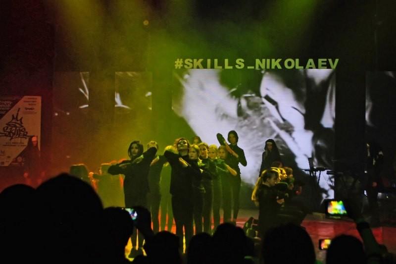 «Skills»: в Николаеве прошел открытый фестиваль уличных культур и видов спорта