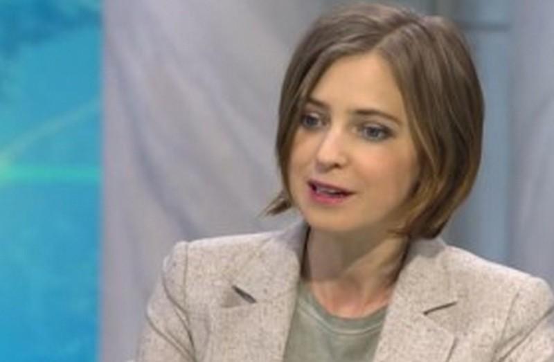 «Совершенно разные вещи». Поклонская – о референдумах в Крыму и Татарстане