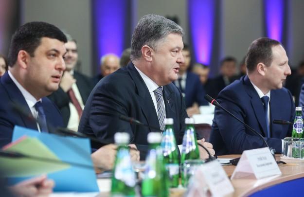 Завершилась встреча Президента с руководителями фракций