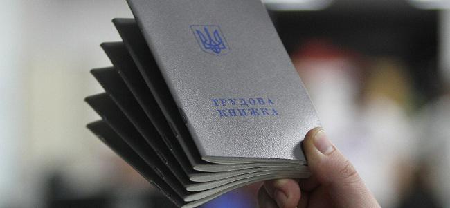 Первый пошел: в Николаеве оштрафовали предпринимателя на 100 тыс. за неоформленного работника