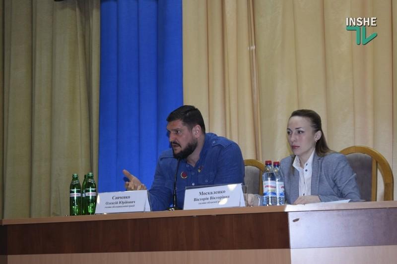 Частная собственность священна, но причалы пусть отдадут — глава Николаевской ОГА о реприватизации НГЗ