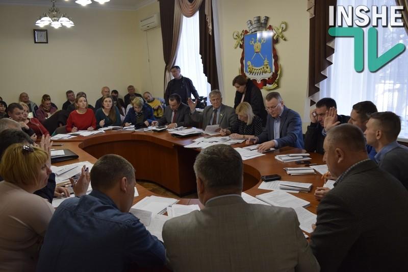 Николаевские депутаты подозревают, что новую денежную оценку земли города снова будет делать киевский «Гипроград»