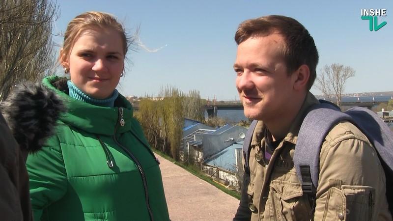 Что думают николаевцы о безвизовом режиме со странами ЕС для граждан Украины