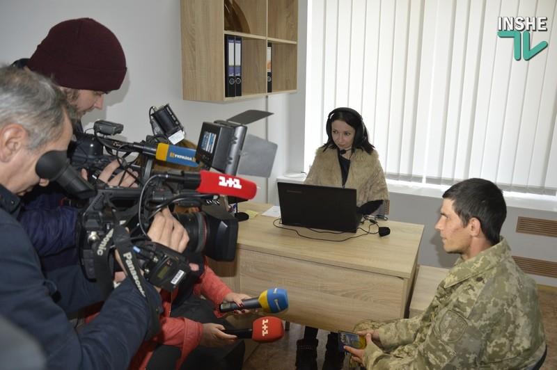В Николаеве начал работать «Центр исследования занятости» для участников и инвалидов АТО