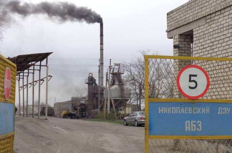 """""""Большая семерка"""" согласовала совместное обязательство по достижению нулевого уровня выбросов к 2050 году"""