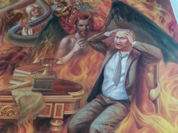 Гори в аду! В церкви на Львовщине на изображении Страшного суда увидели Путина