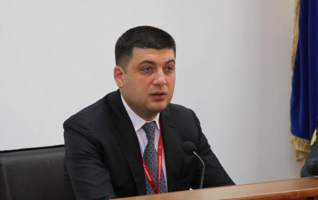 Николаевскую ТЭЦ передадут в коммунальную собственность города Николаева – Гройсман поручил Зубко быстро отработать проект решения