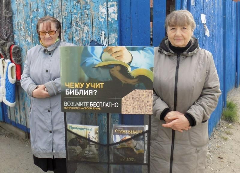 Суд запретил «Свидетелей Иеговы» в России
