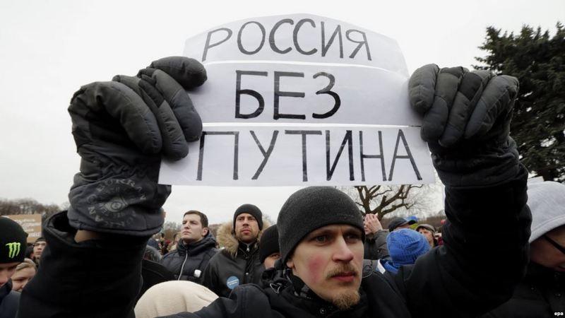 Фонд Навального собирает людей на новый массовый протест в России