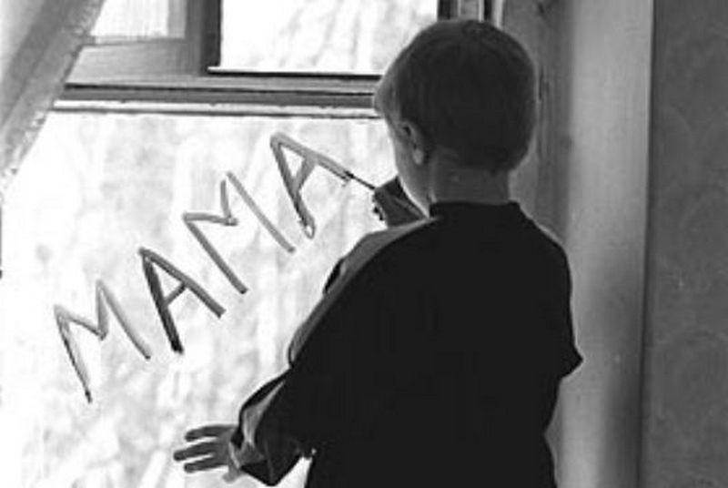 92% содержащихся в украинских интернатах детей имеют родителей – министр соцполитики Рева
