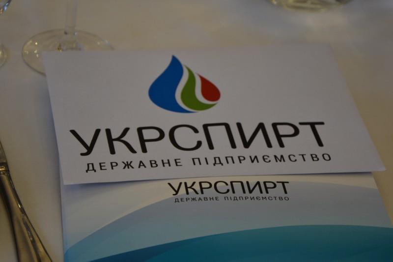 """""""Укрспирт"""" прекратил производить сырье для антисептиков – истек срок действия закона"""