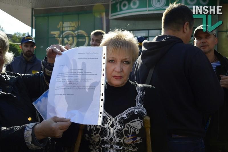 Николаевский губернатор Савченко пообещал пожертвовать тысячу гривень на новый автомобиль для инвалида-волонтера