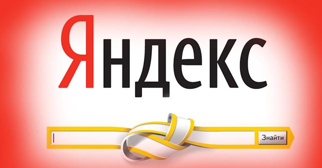 "Украинские санкции обвалили акции ""Яндекса"""