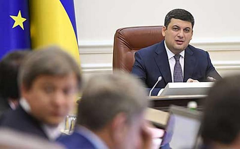 Николаевская область и еще 4 региона отстают в темпах ремонта дорог, губернаторов вызовут «на ковер» – Гройман