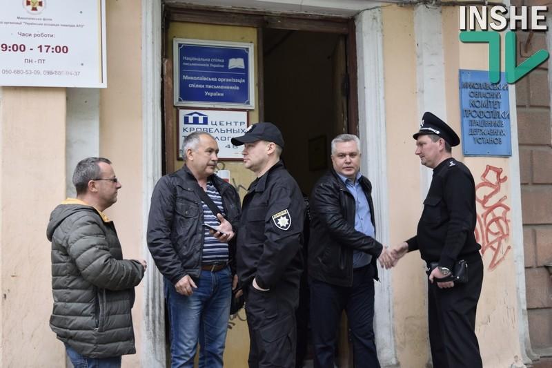 «Обе организации стоят на принципах территориальной целостности Украины» – николаевские АТОшники и «афганцы» мирно обсудили конфликты, произошедшие 9 и 10 мая