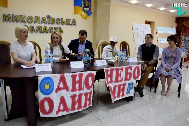 І Международный фестиваль воздушных змеев на Николаевщине: уже завтра свои кайты поднимут в небо 15 «змееводов» из 8 стран мира