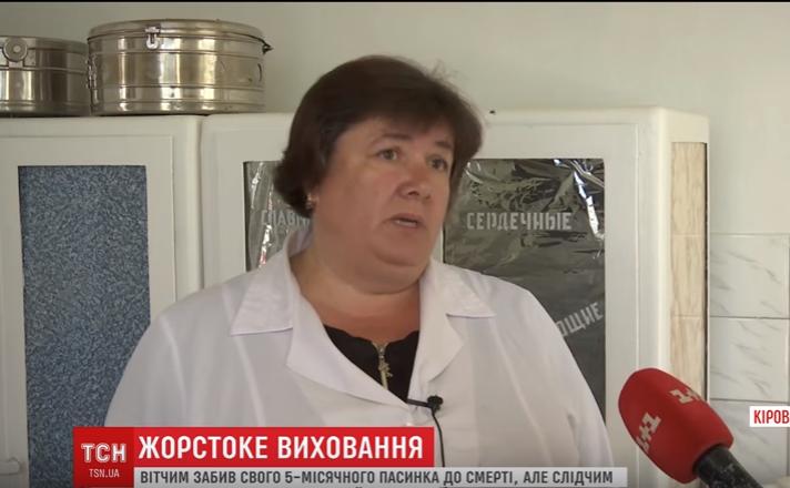 Он кричал. В Кировоградской области отчим убил 5-месячного пасынка